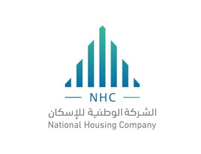 منسوبي الشركة الوطنية للإسكان