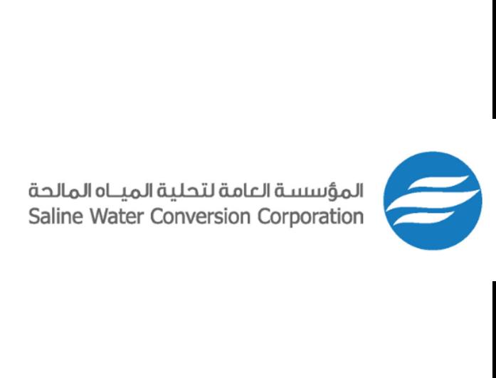 منسوبي المؤسسة العامة لتحلية المياه المالحة