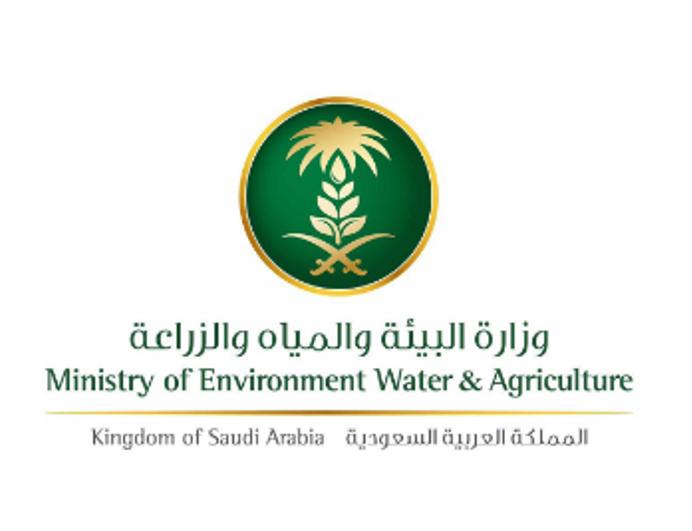 منسوبي وزارة البيئةوالمياه والزراعة