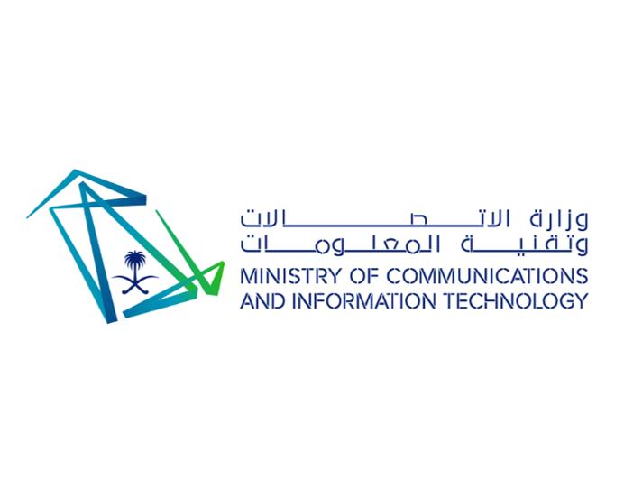منسوبي وزارة الاتصالات وتقنيةالمعلومات
