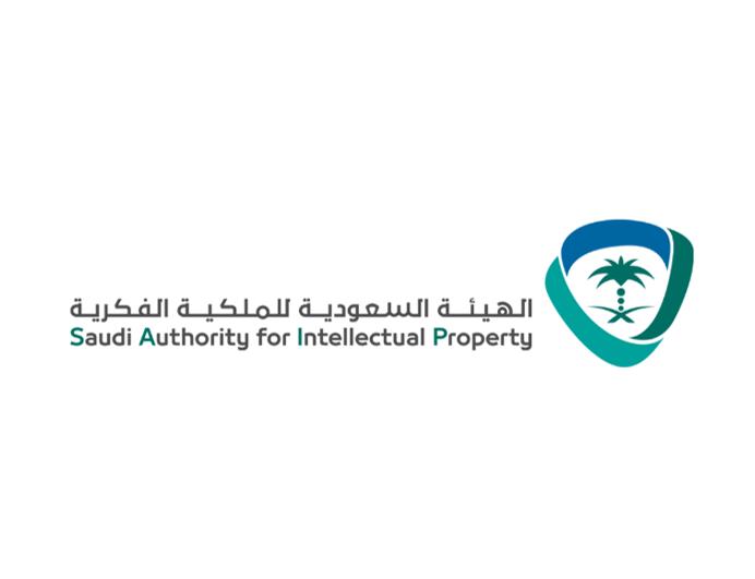 منسوبي الهيئة السعودية للملكية الفكرية