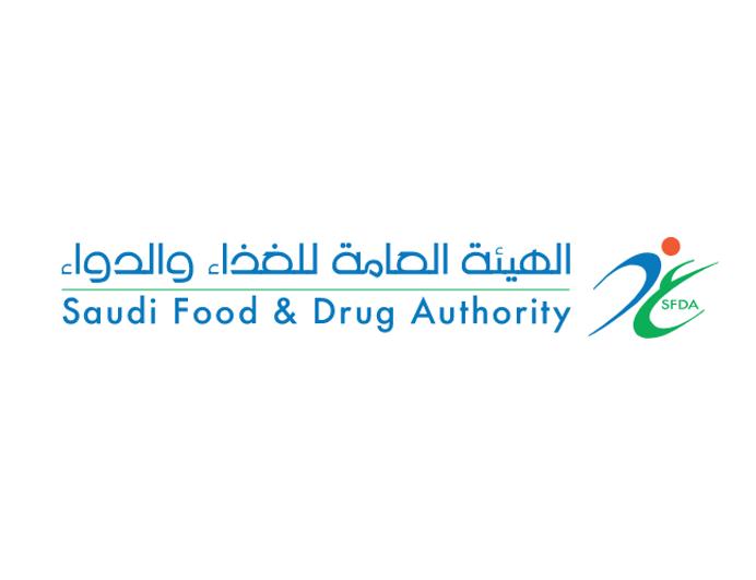 منسوبي الهيئة العامة الغذاء والدواء