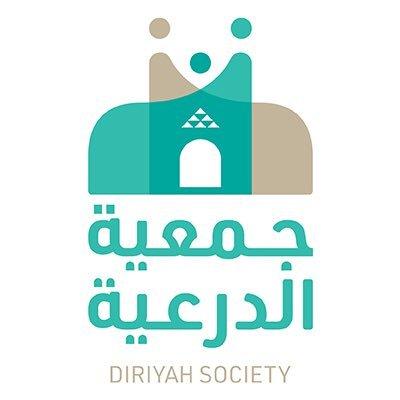 جمعية الامام محمد بن سعود بالدرعية